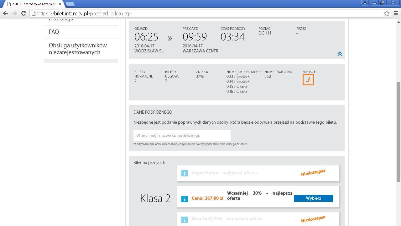 Zrzut ekranu z internetowej rezerwacji biletów intercity. Jak widać opcja Superpromo jest niedostępna.